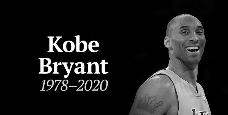 Life Through The Lens of Reflection: Kobe Bryant